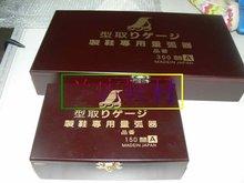 Радиан правитель s 150m/m пингвин карты количество дуга устройство упакованный система обувной иморт из японии круглый очертание регулирование взять форма устройство