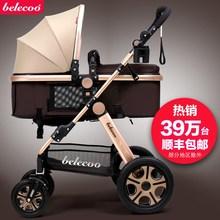 Ребенок трехколесный велосипед. ребенок дети велосипед ребенок тележки 1-3 лет сложить легкий ребенок фут автомобиль