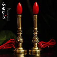 Будда зал для свет медь электричество свеча свет будда свет тайвань процветания и успеха!! волна свет электричество свеча бог богатства свет ограничения свет / для
