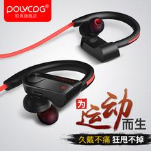 POLVCDG/ платина код bluetooth-гарнитура вешать ухо бег ношение двойной ухо 4.1 беспроводной движение яблоко затычка для ушей