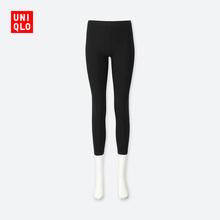 Женщины плотно брюки (10 филиал ) 400299 отлично одежда склад UNIQLO