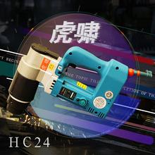 Заранее модельа шанхай тигры твист ножницы рано плотно гаечный ключ HC24 твист ножницы болт гаечный ключ электрический гаечный ключ мост балка здание использование