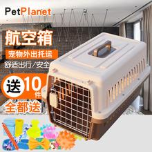 Портить инопланетянин домашнее животное авиация коробка собака китти из коробка ящик чемодан транспортировать кот клетка портативный