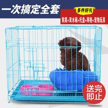 Корея пирог особенный грубый сложить группа туалет собака клетка тедди почетным гостем собака небольшой собаки кот клетка домашнее животное клетка кролик клетка