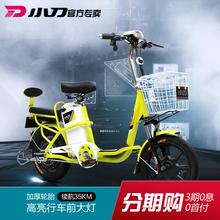 Нож электрический велосипед синьюй легкий мощность аккумуляторная батарея автомобиль 36V12AH для взрослых ремень педали двойной электромобиль