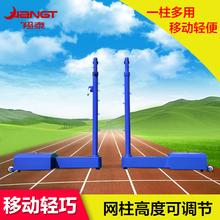 Парить тайский на открытом воздухе мобильный бадминтон сетка волейбол конкуренция колонка стандарт лифтинг съемный шаг комнатный перо две строки использование колонка