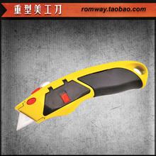 Классическая дизайн быстро изменение нож тип тяжелый нож вырезать бумага нож стена бумага нож ковер нож отдавать 5 лезвие