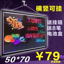 Кнопка врассыпную красочный LED50 70 вспышка флуоресценция гаечный ключ запись запись классная доска свет реклама доска серебро доска реклама карты