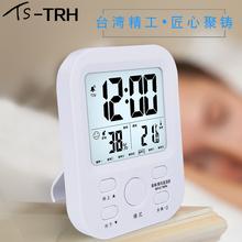 Термометр домой творческий комнатный ребенок дом комната термометр влажность считать ребенок многофункциональный высокой точности влажность ацидометр