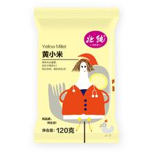 Северная чистый желтый сяоми специальный свойство разное зерна метр грубый зерна еда 120g новые и старые упаковка