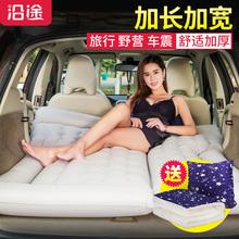 Прилегает к способ бортовой зарядки воздушная кровать подушка задний ряд suv автомобиль места сзади автомобиль для взрослых сон подушка путешествие воздушная подушка кровать автомобиль шок кровать