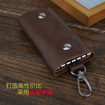 The first layer of leather key cases for men and women leather multifunctional portable neutral practical minimalist Korean version of the waist hanging key bag