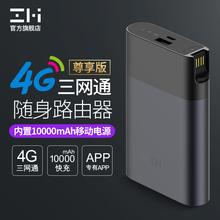 ZMI фиолетовый 4г портативный маршрутизация устройство MF885 падение карта портативный wifi china mobile china unicom связь вся сеть через mifi