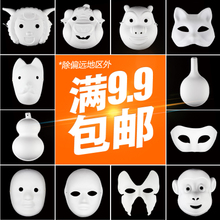 Пустой маска diy ручной работы живопись материал бумага пульпа маска лошадь ложка пекинская опера facebook маска белый детей руки окрашенный