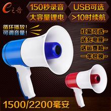 E это звук HM-130U портативный динамик большой звук общественное крик слова устройство расширять амортизаторы литий 150 второй запись USB необязательный