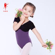 Красный обувь ребенок балет одежда девушка короткий рукав половина пижама младенец танец одежда практика гонг одежда гимнастика одежда 5307