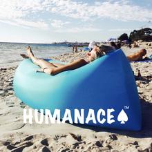 HUMANACE бездельник портативный газированный диван один воздух диван воздушная подушка на открытом воздухе для взрослых спальный мешок шезлонг сын