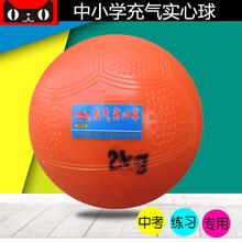 Газированный твердый мяч в тест специальный летучая рыба 2 кг 2KG твердый мяч небольшой школа обучение соблюдение