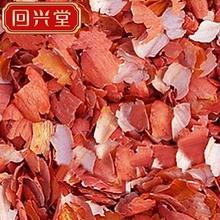 Купить 2 отдавать 1] возвращение интерес зал новые поступления арахис красная одежда кожа арахис кожа арахис красная одежда кожа кровь пластинка одинаковый благожелательность зал 500g