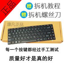 Объединение G480 клавиатура G480A G485 G485A Z480 Z380A G400 G490 ноутбук клавиатура