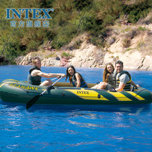 Intex ластик ремесло газированный судно рыбалка судно воздушная подушка улов рыба судно двойной 4 человек нападение лодка кожа привлечь ремесло сгущаться