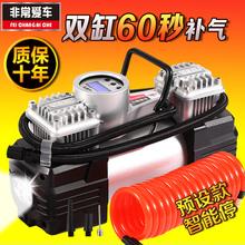 Очень любовь автомобиль 12V автомобиль бортовой зарядки воздушный насос близнец портативный электромобиль с колесами шина воздухонапорный насос насос