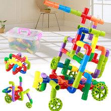 Трубы дорога строительные блоки пластик собранный вставить мальчик ребенок ребенок ребенок ребенок 4-7 головоломка игрушка 1-2-3-6 полный год