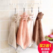 Кухня сгущаться абсорбент полотенце применять рука ткань висит стиль мультики милый дети носовой платок квадрат полотенце