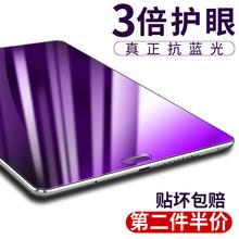 Huawei M3 упрочненного лвс читать M2 слава квартира 2 защитной пленки 8 дюймовый молодежный вариант 7 дюймовый экран занавес фольга 10.1 мембрана