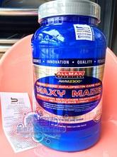 Оже свинья покупать в гонконге ★ ALLMAX кукурузного 2000 грамм углерод вода из близко вещь 0 сахар филиал