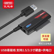 Отлично больше человек USB3.0 поворот SATA данных жесткий диск легко привод линия адаптер линии 2.5/3.5 дюймовый компакт-диски конвертер