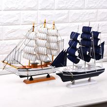 Статья прекрасный пусть ветер всегда дует вам в спину! парусное судно модель украшение дерево качество ремесла судно творческий домой средиземноморье декоративный статья