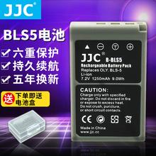 JJC марка заумный лес - бас BLS5 аккумулятор EPL6 EPL8/7/3/2 EPM2 EP3/2/EM10 II