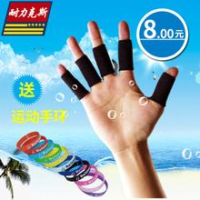 Баскетбол палец волейбол палец совместная палец крышка движение защитное снаряжение бандаж рукавицы палец мужчина палец палец защищать женщина борьба