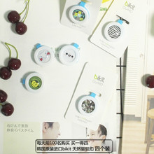Южной кореи импорт на открытом воздухе репеллент паста беременная женщина ребенок ребенок ребенок комар пряжка природный репеллент артефакт браслет