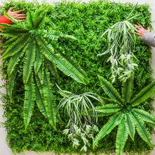 Моделирование завод стена зеленый завод стена искусственный трава кожа фон стена трехмерный моделирование газон комнатный балкон ложный зеленый из декоративный