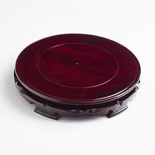 """""""ротари"""" имитация красного дерева деревянный круглый цветочный горшок аквариум ваза база странный камень будда так ремесла статья украшение лоток"""