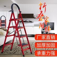 Лестница домой сложить плюс 2 грубый елочка лестница мобильный лестница педаль труба лестница пять шагов 4/1,6 метра комнатный помогите лестница