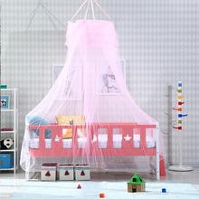 Ай волна сетка от комаров / этаж / купол / принцесса сетка от комаров / список открытых / ребенок сетка от комаров удлинять