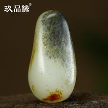 Девять статья край нефрит устройство синьцзян уезд хотан нефрит семена материал оригинал камень прикрепленный сертификат об экспертизе