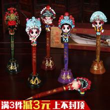 Пекинская опера facebook карандаш из малые страны подарок китай характеристика подарок отвезти старый иностранных из китайский ветер подарок пекин годовщина статья