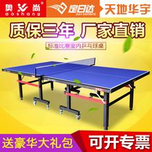 Шкив съемный действуя конкуренция специальный настольный теннис тайвань домой складные стандартный тип квази- комнатный настольный теннис стол дело сын