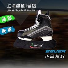 Ледовые коньки обувной карман автономный сделано в китае лед кроссовки ткань карман коньки водонепроницаемый карман лед хорошо ледовые коньки крышка