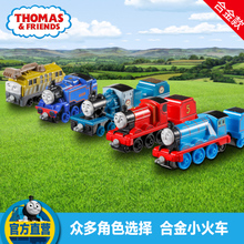 Томас спокойный друг сплав маленький поезд BHX25/BHR64 один количество наряд инерция толкать шаг мальчик игрушка автомобиль