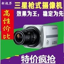 Samsung SCB-2001P SCC-B2331P SCB-4000P hd низкий фото степень пистолет машинально монитор камеры