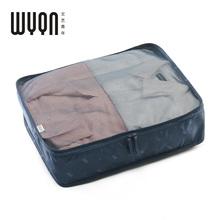 WYQN путешествие чистый черный мешок багаж упаковка разбираться пакет одежда хранение разбираться мешок для хранения белья пакет костюм