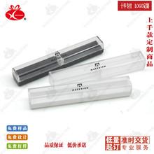 Прозрачный азиатский стоять карандаш коробку 10 начиная от может печать logo сделанный на заказ шариковая ручка металл карандаш пакет стандарт
