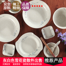 Элегантный тайский кухня использование инструмент ручная роспись керамика метр работа суп чаша рис блюдо ложка блюдо рыбное ассорти свобода на керамика посуда