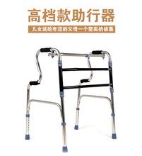 Старики помогите силовой привод инвалид болезнь человек помогите привод мощность устройство помогите устройство помогите идти устройство ходунки ноги костыль шкив