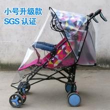 Ребенок тележки дождь толще и больше для предотвращения ветровой чехол от дождя общий ветер чехол от дождя зонт автомобиль одежда крышка монтаж